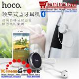 Chiết Khấu Thiết Bị Khong Day Bắt Bluetooth Hinh Cuc Ao Va Tai Nghe Hoco E11 Cho Cuộc Sống Hiện Đại Va Năng Động Kingstore Bắc Giang