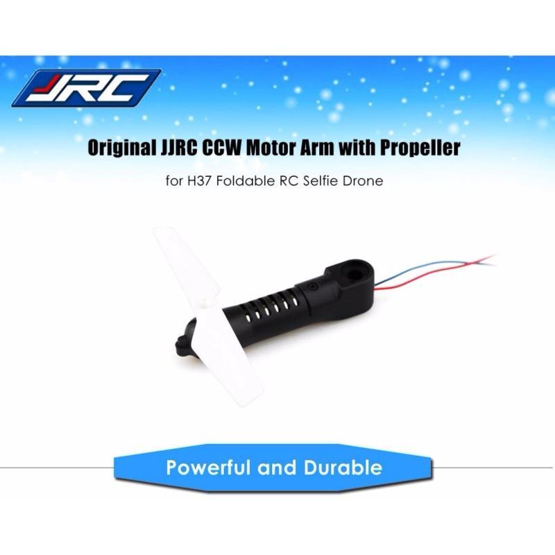 Cụm motor, bánh răng, cánh quạt cho H37 ELFIE JJRC Quadcopter Drone Flycam (dây điện XANH-ĐỎ)