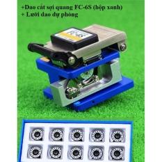 Hình ảnh Dao cắt sợi quang FC-6S (hộp xanh) + Lưỡi dao dự phòng cao cấp