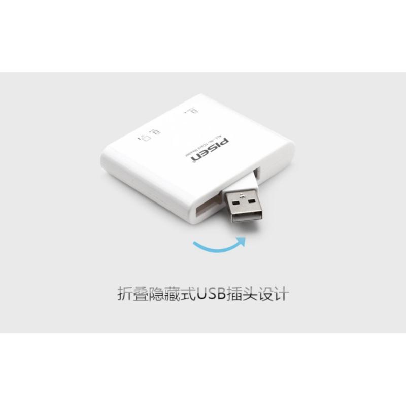Đầu đọc thẻ nhớ Pisen All-in-1 USB 2.0 - 3 Slot (Trắng)