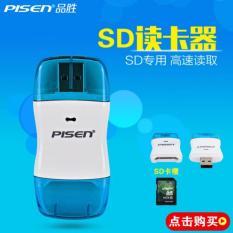Đầu đọc thẻ SD Pisen TS-E031 USB 2.0 (Trắng)