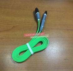 Dây cáp sạc 2 in 1 lightning và Micro USB Global Link - E0008XL (Xanh lá)