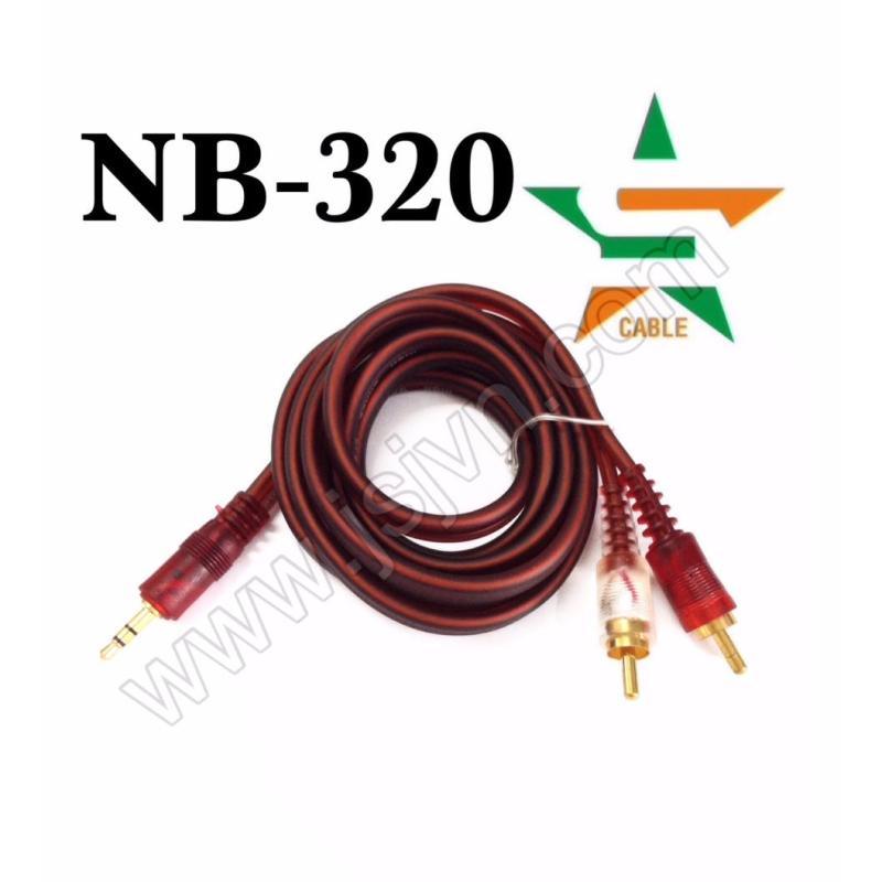 Dây kết nối Audio 3,5mm ra 2 đầu bông sen (dài 1.5M)
