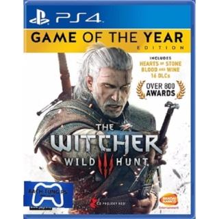 [Nhập ELJAN22 giảm 10% tối đa 200k đơn từ 99k]Đĩa game THE WITCHER 3 WILD HUNT - GAME OF THE YEAR EDITION PS4 thumbnail