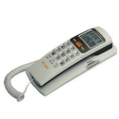 Hình ảnh Điện thoại bàn có màn hình KT-555