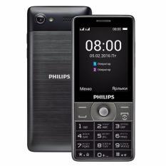 Bán Điện Thoại Philips E570 3100Mah Đen Philips Trực Tuyến