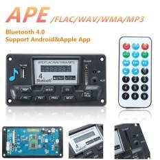 Digital LED Bluetooth 4.0 APE FLAC WAV WMA MP3 Decoder Board Smart Control 12V - intl