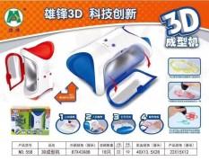 Hình ảnh TỰ LÀM 3D Ma Thuật Máy In Đồ Chơi Trẻ Em Quà Tặng-Đỏ-quốc tế