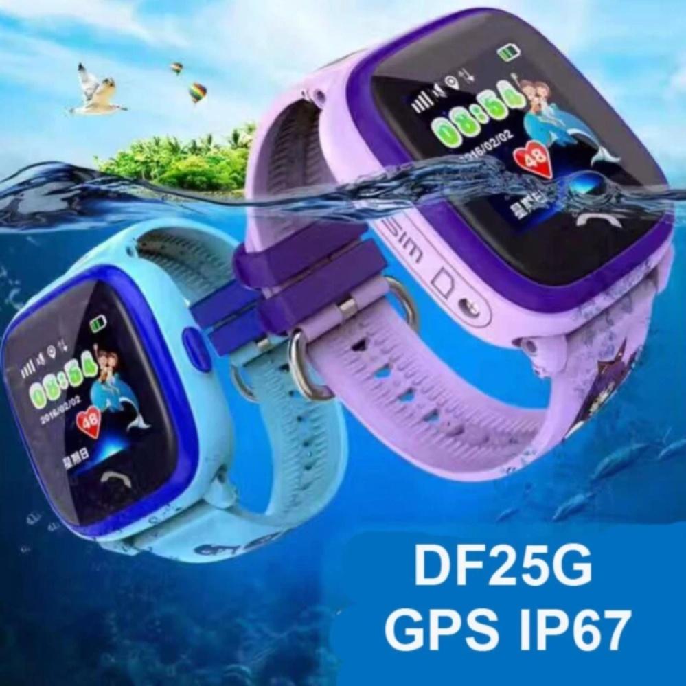 Đồng hồ định vị và quản lý trẻ em DF25 chống nước - Hàng nhập khẩu