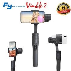 Hình ảnh Feiyu Vimble 2 -Gimbal chống rung cho điện thoại- Bảo hành 12 tháng
