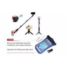 Hình ảnh Gậy chụp hình Yunteng 1288 kèm chân tripod 228 + tặng kèm túi chống nước điện thoại (màu ngẫu nhiên)