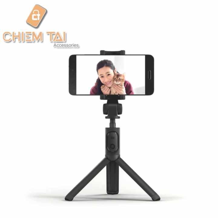 Gậy tự sướng Xiaomi Selfie Stick Tripod (đen)