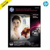 Mã Khuyến Mại Giấy In Ảnh Hp Premium Plus Glossy A4 300G 20 Tờ Hang Nhập Khẩu Trong Hồ Chí Minh