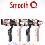 Giá Bán Gimbal Zhiyun Smooth Q Chống Rung Cho Smartphone Gopro Action Cam Hang Nhập Khẩu Nguyên