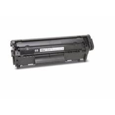 Hình ảnh Hộp mực 12A cho máy in HP1020, 1010, 1022/Canon LBP 2900