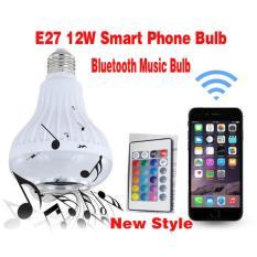 Hình ảnh (HOT 2018) Loa Bluetooth Kiêm Bóng Đèn Chiếu Sáng E27 12W Đổi Màu Tùy ý- BH Tem lỗi 1 đổi 1