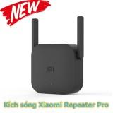 Giá Bán Kich Song Xiaomi Mi Wifi Repeater Pro Phien Bản Mới 2017 Mới Nhất