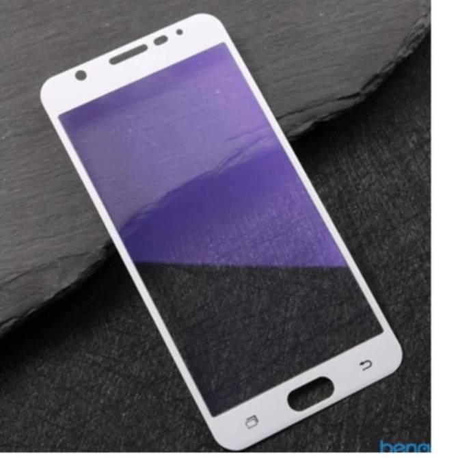Kính cường lực 4D Full màn cho điện thoại Samsung Galaxy J5 Pro (màu Trắng ) - Hàng nhập khẩu