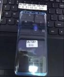 Giá Bán Kinh Cường Lưc Full Man Glass Cho Samsunggalaxy S8 Plus S8 Loại 1 Mới Rẻ
