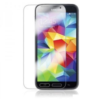 [HCM]Kính Cường Lực Samsung Galaxy S5 Phụ Kiện Đầy Đủ (Trong Suốt) thumbnail