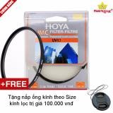 Chiết Khấu Sản Phẩm Kinh Lọc Filter Hoya Hmc Uv C 58Mm Tặng Kem Nắp Ống Kinh