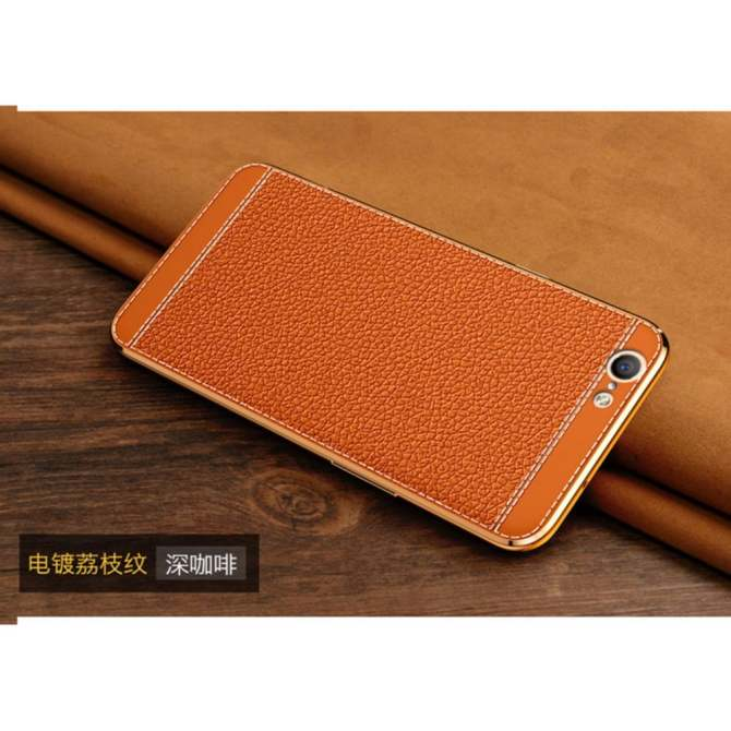 Litchi pattern Back Cover Case For OPPO A57(Brown) - intl