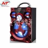 Loa Bluetooth Xach Tay Ms 185Bt 15W Đen Led Đỏ Chiết Khấu Hồ Chí Minh