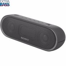 Loa di động Bluetooth Sony SRS-XB20 (Đen)