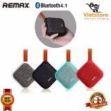 Loa Di Động Cao Cáp Bluetooth V4 1 Tieu Chuản Ipx5 Remax Rb M15 Nguyên