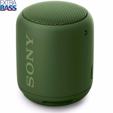 Loa di động Sony Extra Bass Bluetooth SRS XB10 (Xanh rêu) - Hãng Phân phối chính thức