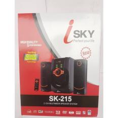 Loa Vi Tính - Loa Máy tính , Bluetooth ISKY SK 215