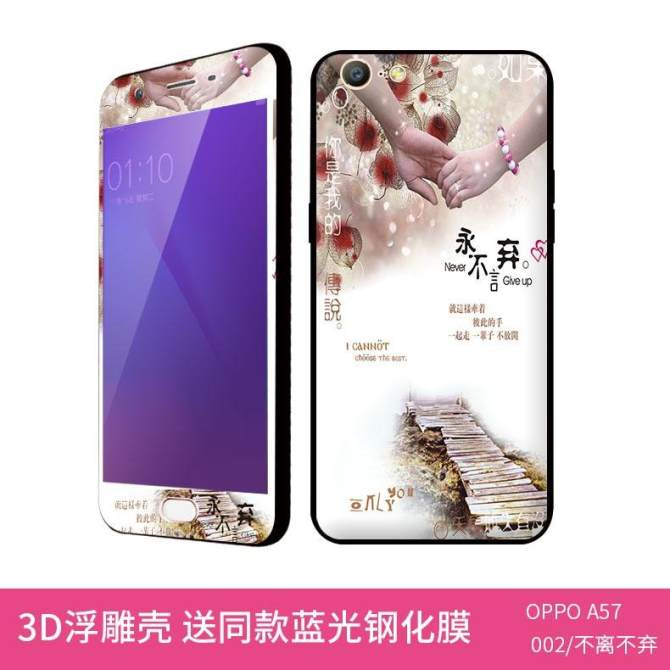 Lovely 3D Painting Front Full Cover Anti-blue light Color Tempered Glass Screen Protector Film
