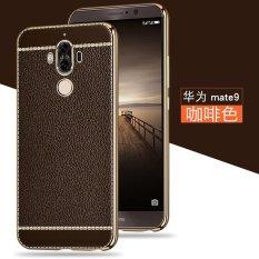 Luxus Riefen weichen Silikonhülle Fallschutz Bao Da Ốp Lưng Cho Huawei mate 9 (Cà Phê