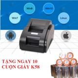 Giá Bán May In Hoa Đơn Xprinter 58Iih Khổ Giấy K58 Free 10 Cuộn Giấy In K58 Mới