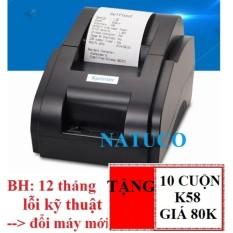 Hình ảnh Máy in hóa đơn Xprinter XP 58IIH KHỔ GIẤY K58 Hàng Nhập Khẩu(Đen)