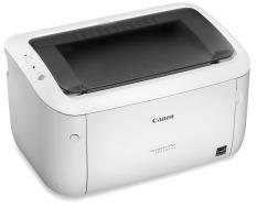 Hình ảnh Máy in Wifi Canon LBP6030w (Trắng)