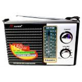 Giá Bán May Radio Chuyen Dụng Mason Icf F100 Nhãn Hiệu Mason