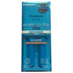 Giá Máy sạc pin nhỏ PANASONIC- ENELOOP - LCC20T