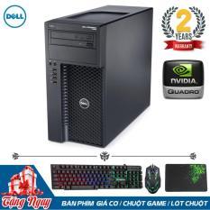 Hình ảnh Máy trạm chuyên Đồ Họa 3D Dell Precision T1650 (Xeon E3-1240, Ram ECC 16GB, SSD 240GB, HDD 3TB, VGA Quadro 2000 ) + Quà Tặng - Hàng Nhập Khẩu