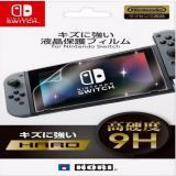 Giá Bán Miếng Dan Cường Lực Nintendo Switch
