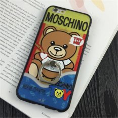 Mobile Phone Bear Ring Cover Case For App.le I.phone 6/6s - intl