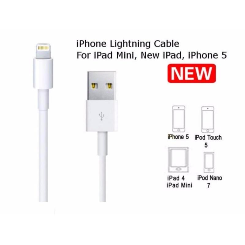 Bảng giá Cáp sạc nhanh cho iPhone 5 iPhone 5s iPhone 6 iPhone 6s iPhone 7 iPhone 6 plus iPhone 7 Plus iphone 8 Phong Vũ