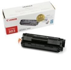 Cửa Hàng Mực In Laser Canon Lbp 3000 Lbp 2900 Trắng Đen Rẻ Nhất