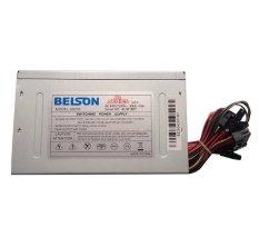 Nguồn máy tính Belson BS250 Fan 8cm (Xám)