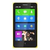 Mã Khuyến Mại Nokia X Wvga 4 3 0Mp 4Gb 2 Sim Vang Nokia