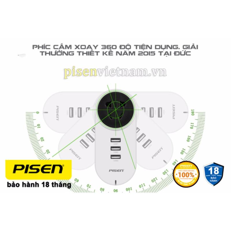 Ổ cắm điện đa năng Pisen USB Socket (3USB, 1AC) K-13/ TS-C080