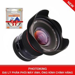 Ống kính Meike 12mm F 2.8 Manual Focus Lens (Olympus M43 mount) thumbnail