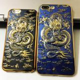 Ốp Đen Rồng Vang Cho Iphone 7 Iphone Chiết Khấu