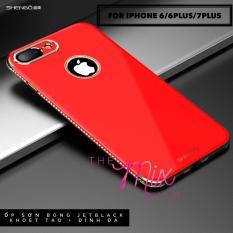 Giá Bán Ốp Dẻo Shengo Viền Đa Cho Iphone 6 Plus 6S Plus Mới