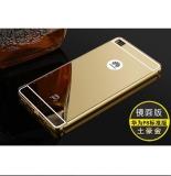 Giá Bán Ốp Lưng Cho Huawei P8 Nguyen Khối Gương Vang Mới Nhất